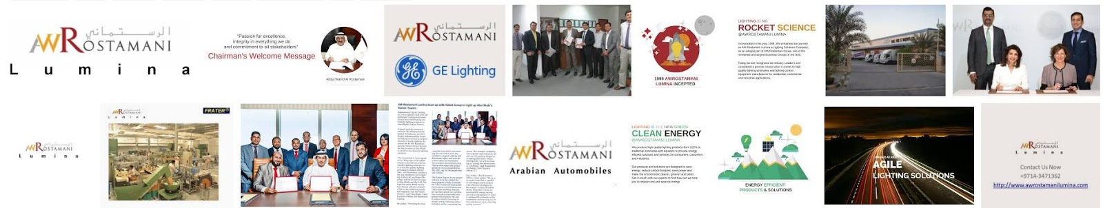 Lighting Design Company's in UAE – The Lighting Blog