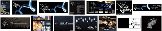 Huda Lighting,hudalighting,dubai Lighting ,dubailightignblog,best lighting blog,lighting designers uae
