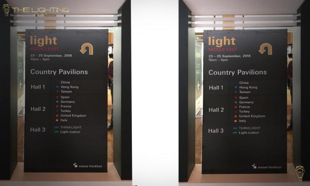 Light Middle East - 2018, Trade centre ,navigation board