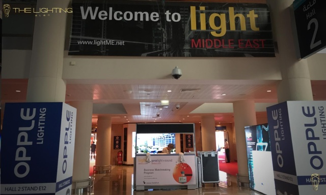 Light Middle East - 2018, Trade centre ,Hall number 2,entrance